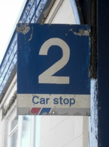 NSE 2 Car stop sign